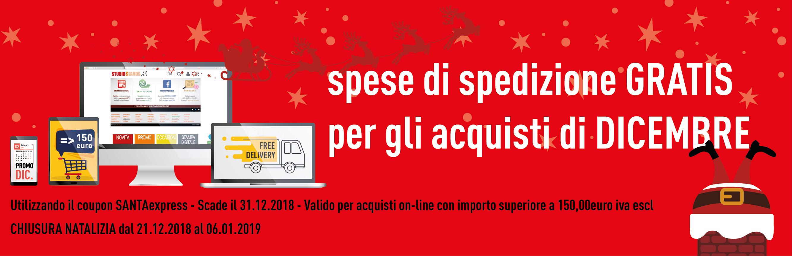 spedizioni gratuite promo dicembre 2018